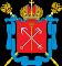 Государственное бюджетное дошкольное образовательное учреждение детский сад №109 Невского района Санкт-Петербурга